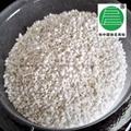 保温砂浆专用玻化微珠 4
