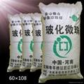 保温砂浆专用玻化微珠供应 5