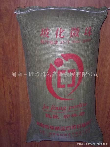 保温砂浆专用玻化微珠供应 2