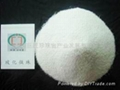 保温砂浆专用玻化微珠供应 3