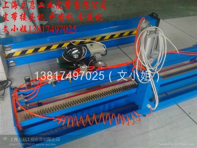 PVC输送带接头机  1