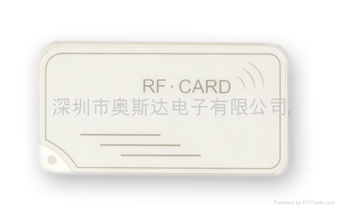 2.4G有源電子標籤 1