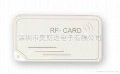 2.4G有源電子標籤