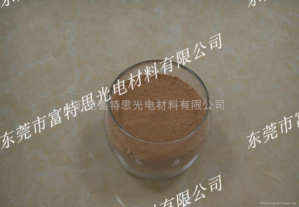 氧化铈抛光粉 PD5000 1