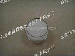 氧化鈰拋光粉 PD3002