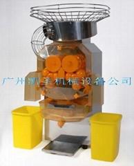 鮮橙搾汁機