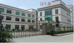 深圳市富生鑫實業有限公司