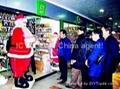 China purchasing agent 2