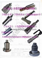 marine engine parts,nozzle,plunger