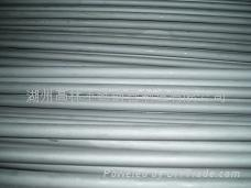 stainless steel pipes/tubes 1.4571