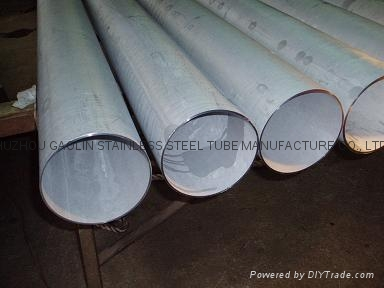 SA/A789 UNS S32750 duplex stainless steel tube 1