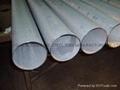 SA/A789 UNS S32750 雙相不鏽鋼管 1