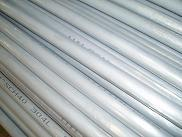 seamless stainless steel pipes ASME SA312 TP304L