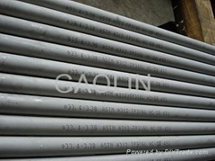 stainless steel seamless pipes ASME SA312 TP316L