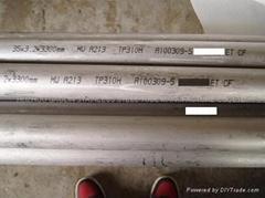 不鏽鋼無縫管A213/SA213 TP310/H