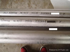 seamless stainless steel pipes ASTM A312/ASME SA312 TP310/H