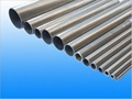 stainless steel tubes ASTM A789/ASME SA789 UNS S32205