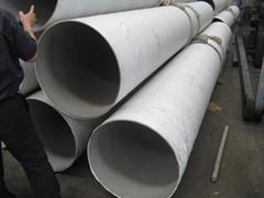 流體輸送用不鏽鋼無縫管