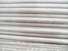 1.4462雙相鋼管