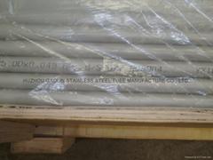 SS2562不鏽鋼管