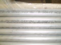 SB677 N08904/904L不鏽鋼管
