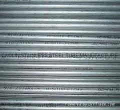 G3463 SUS321TB/SUS321HTB/SUS310STB锅炉管