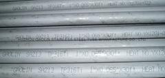 SUS316TP/SUS316LTP/SUS316HTP不鏽鋼管