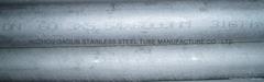 SA213 TP316Ti heat exchanger tube