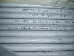 SA312 TP316Ti無縫不鏽鋼管
