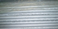Grade 1.4362 duplex stainless steel tube