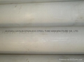 Grade 1.4551 stainless steel pipe