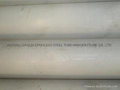 W. Nr 1.4551不鏽鋼輸油用鋼管