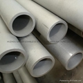 Stainless Steel Machining Tube/Pipe
