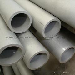 不鏽鋼液壓管
