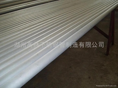 Stainless Steel Feed-gas Tubes/Pipes