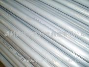 seamless steel tubes/pip