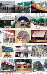 苏州雨蓬 祥龙