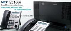 西安NEC 程控電話交換機