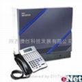 西安 NEC NEAX2000