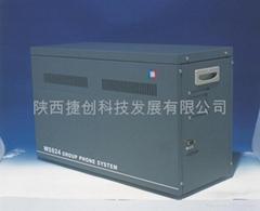 西安國威集團電話交換機