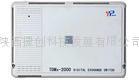 西安威谱数字程控电话交换机,西安数字电话交换机