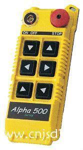 阿爾法遙控器 1