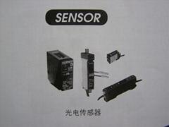 光電傳感器