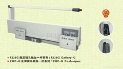 tandembox drawer system G high