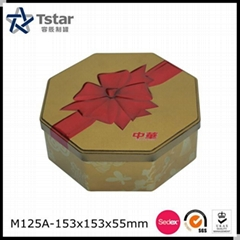Octagonal Shape Tin Can