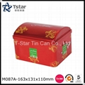 Food Grade Metal Tin Box