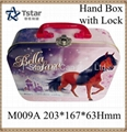 Food Grade Metal Tin Box 3