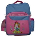 school bag/backpack