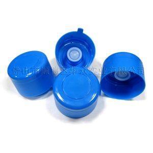 塑料聰明蓋 B型 2