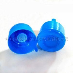 塑料聰明蓋 B型 3